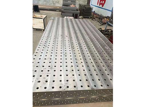 三维焊接平台4