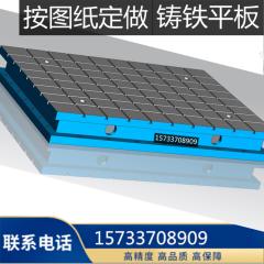 广东亚搏直播平台下载平台T型槽平台机床工作台重型加厚研磨焊接带孔电机底座实