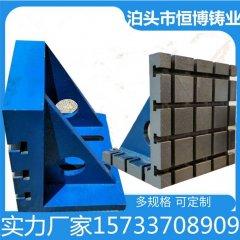 亚搏直播平台下载弯板 T型槽弯板 直角弯板 重型弯板90度直角弯板